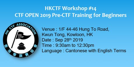 HKCTF Workshop#14-CTF Open Pre- CTF Training for Beginners tickets