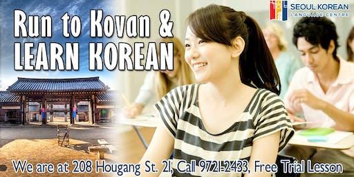 Free Korean Language Trial Lesson
