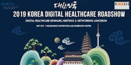 2019 KOREA DIGITAL HEALTHCARE ROADSHOW tickets
