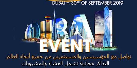 Dubai Event tickets