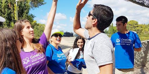 Sukkot Hike & Volunteering activity - התנדבות וטיול סוכות