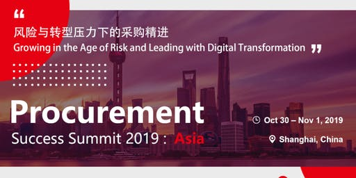 Procurement Success Summit 2019 Asia