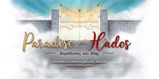 Paradise and Hades (Παράδεισος και Άδης)
