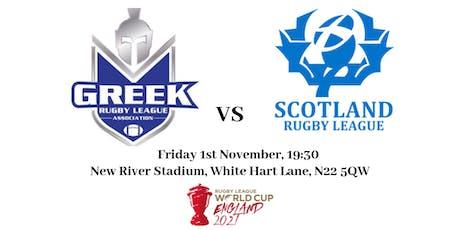 Greece vs Scotland tickets