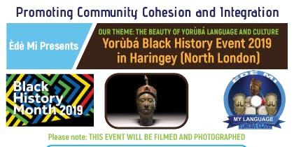 YORUBA BLACK HISTORY MONTH EVENT