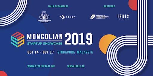 MONGOLIAN STARTUP SHOWCASE 2019