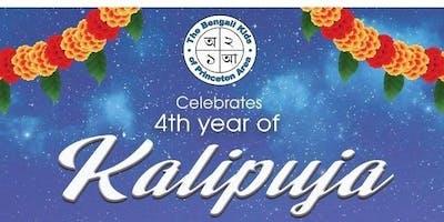 BKPA celebrates Kali Puja