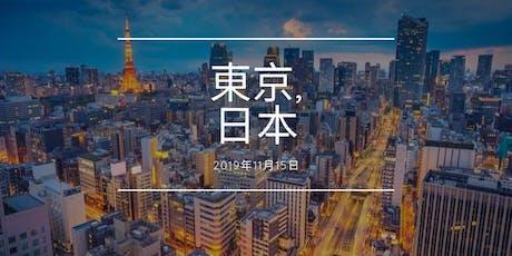 細胞のシンフォニー 東京(11月15日) tickets