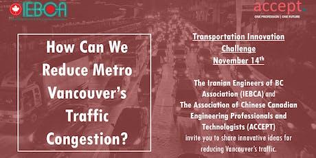 Transportation Innovation Challenge tickets
