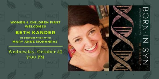 Book Launch Party: Born in Syn by Beth Kander