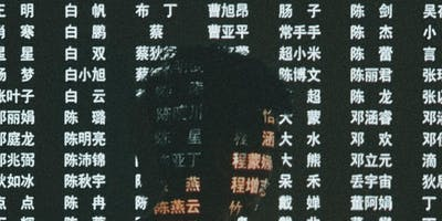 Digital Text Analysis in Traditional Chinese Studies