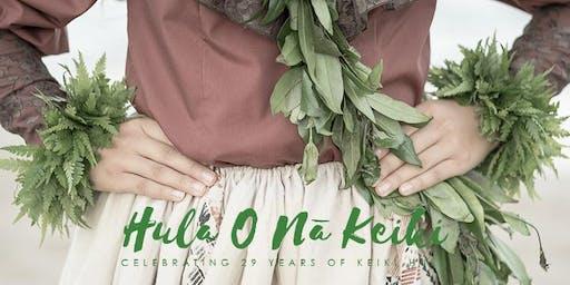 29th Hula O Nā Keiki