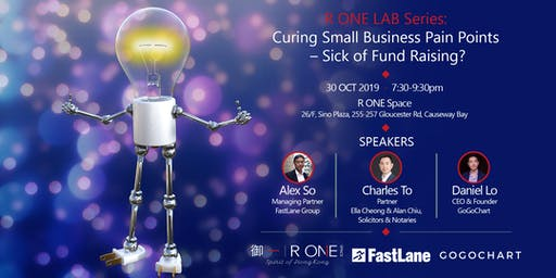 R ONE LAB Series: Curing Small Business Pain Points  – Sick of Fundraising?