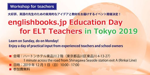 englishbooks.jp Education Day for ELT Teachers in Tokyo 2019