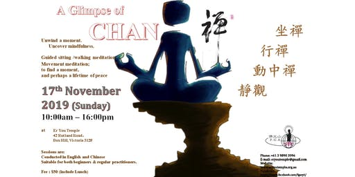 One Day Meditation Retreat (Eng/Chinese)