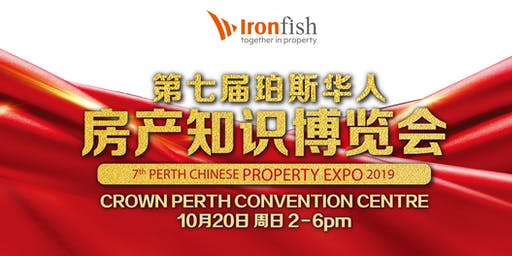 7th Perth Chinese Property Expo 2019
