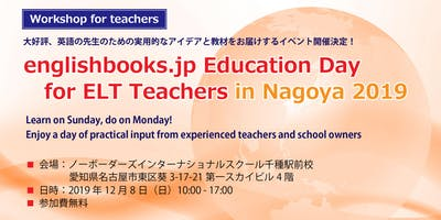 englishbooks.jp Education Day for ELT Teachers in Nagoya 2019