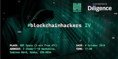 #blockchainhackers IV