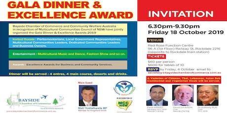 Gala Dinner and Awards Program 2019 tickets
