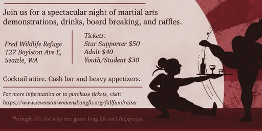 Seven Star Fall Fundraiser & Student Showcase