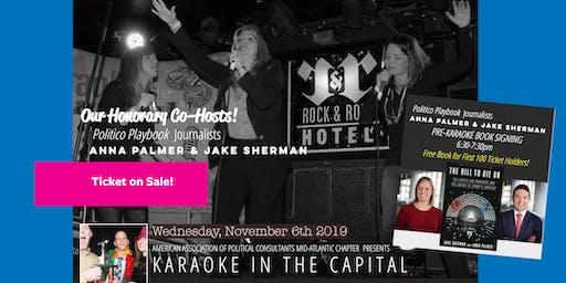Karaoke in Capital by the AAPC MidAtlantic Chapter