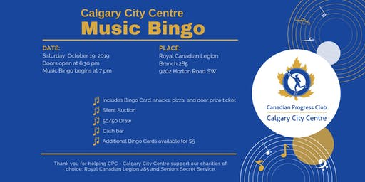 Music Bingo Fundraiser