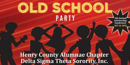 HCAC DST Old School Party  Scholarship Fundraiser