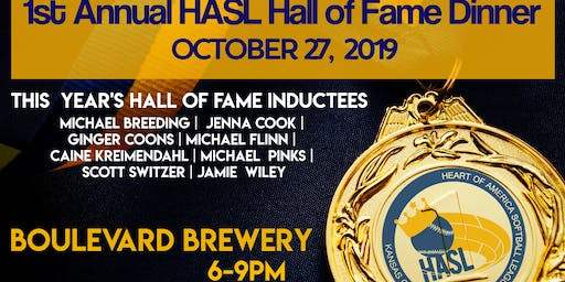 HASL Hall of Fame Dinner