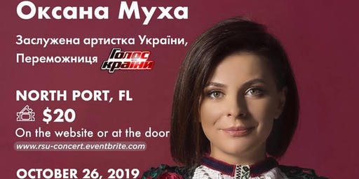 North Port, FL - Oksana Mukha charitable concert by Revived Soldiers Ukraine