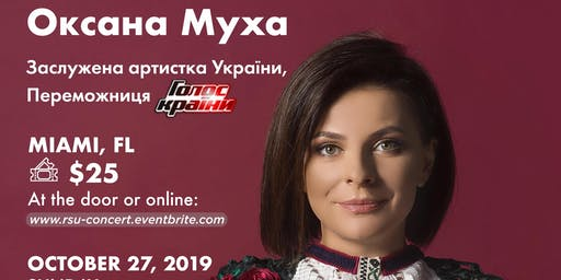 Miami, FL - Oksana Mukha charitable concert by Revived Soldiers Ukraine