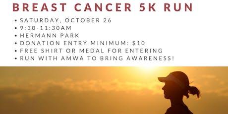 AMWA Breast Cancer Awareness 5K Run tickets
