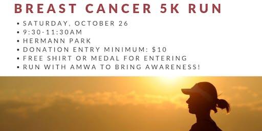 AMWA Breast Cancer Awareness 5K Run