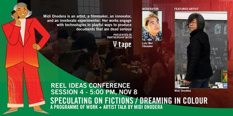 Reel Ideas Conference • Session 4 | Midi Onodera Artist Talk + Programme tickets