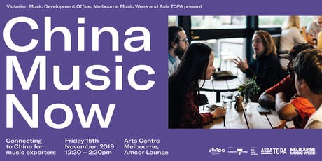 MMW Talks: China Music Now 2019 tickets