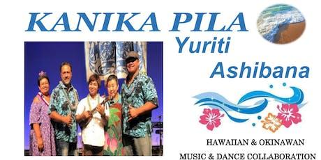 Kani Ka Pila,  Yuriti Ashibana tickets
