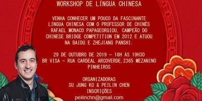 Workshop de Língua chinesa