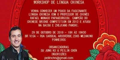 Workshop de Língua chinesa