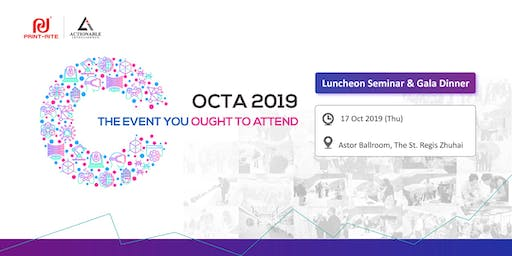 OCTA 2019 Luncheon Seminar: Risk and Opportunities in Imaging Supply Industry