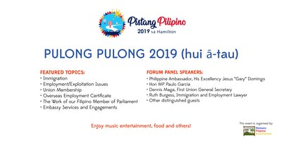 Copy of Pulong Pulong 2019 (hui a-tau)