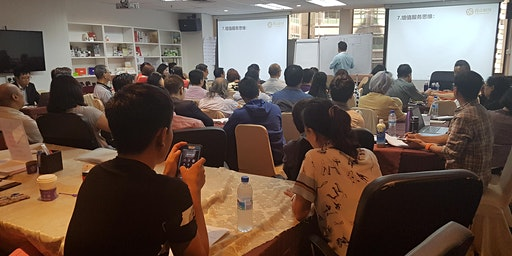 CEO CONNECT + Singapore Largest Mega Networking with Business Presentation (FREE)