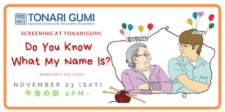 "Screening @ TONARI GUMI ""Do You Know What My Name is?"" Bring Back The Light tickets"