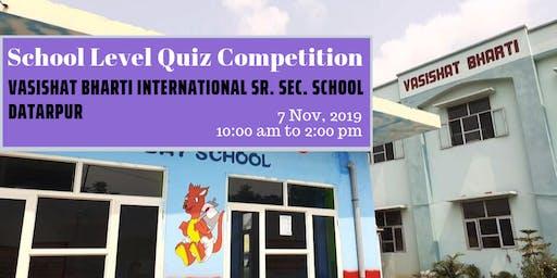 School Level Quiz Competition