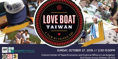 LOVE BOAT Taiwan - Politics and Romance - a Win Win Win Documentary