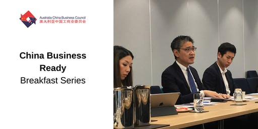 ACBC China Business Ready Breakfast - October
