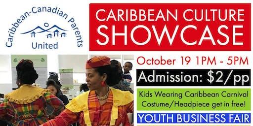 CCPU Caribbean Culture Showcase