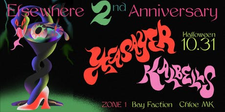Yeasayer (Elsewhere 2 Year Anniversary!) @ Elsewhere tickets