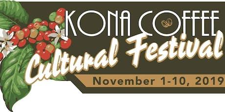 The Grand Finale... A Taste of Kona! tickets