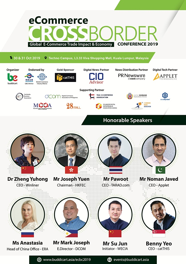 eCommerce Cross Border Conference 2019 image