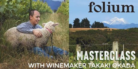 Folium Wine Maker Masterclass with Takaki Okada at HB&K tickets