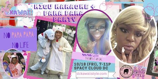 Kawaii Karaoke & ParaPara Party
